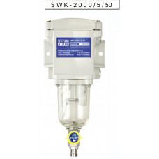 Сепаратор Separ SWK-2000/5/50/K с контактами
