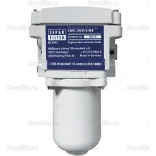 Сепаратор Separ SWK-2000/5/MВ